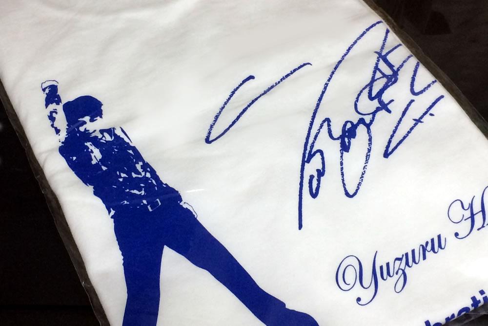 羽生くんTシャツ02