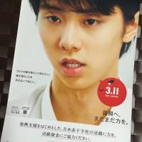 jrc-yuzuru-p
