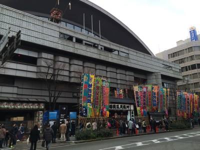 三月場所(大阪府立体育会館)