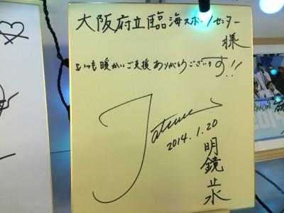 町田くんサイン2