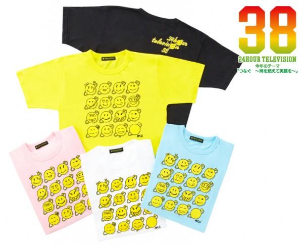 24時間テレビチャリTシャツ