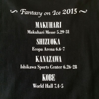 ファンタジーオンアイス2015Tシャツデザイン裏