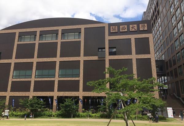 関西大学高槻ミューズキャンパス