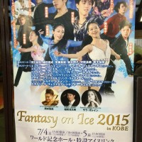 写真 2015-07-04 17 19 45