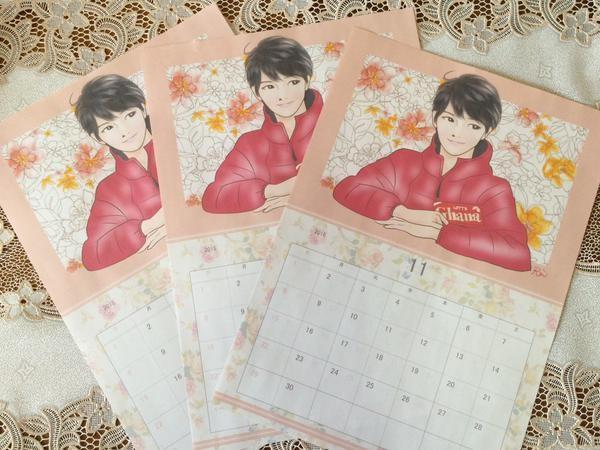 オリジナルカレンダー11月