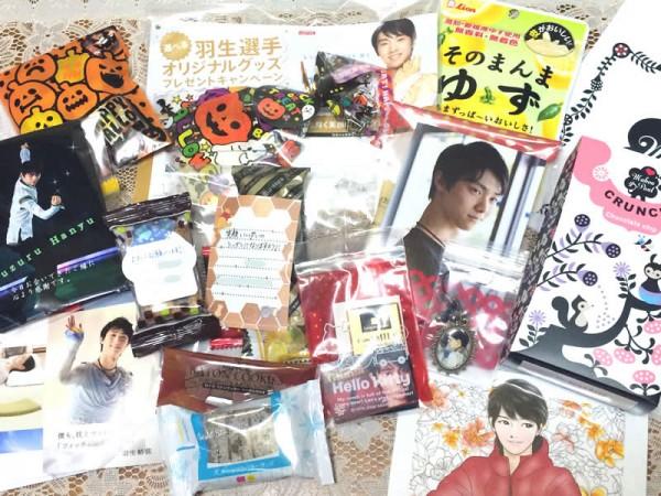神戸ゆづオフ会20151012プレゼント