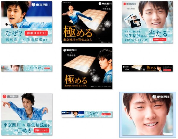 nisikawa広告
