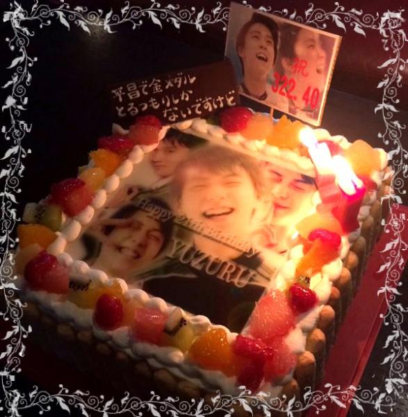 羽生くん21歳バースデイケーキ
