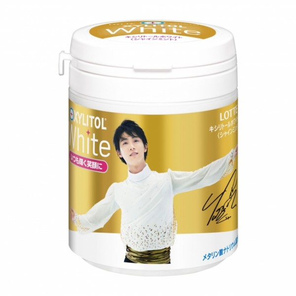 ロッテキシリトールホワイト羽生選手ボトルE