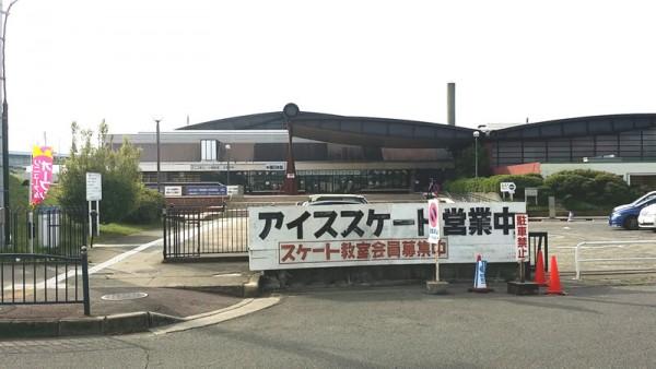 大阪府立臨海スポーツセンター