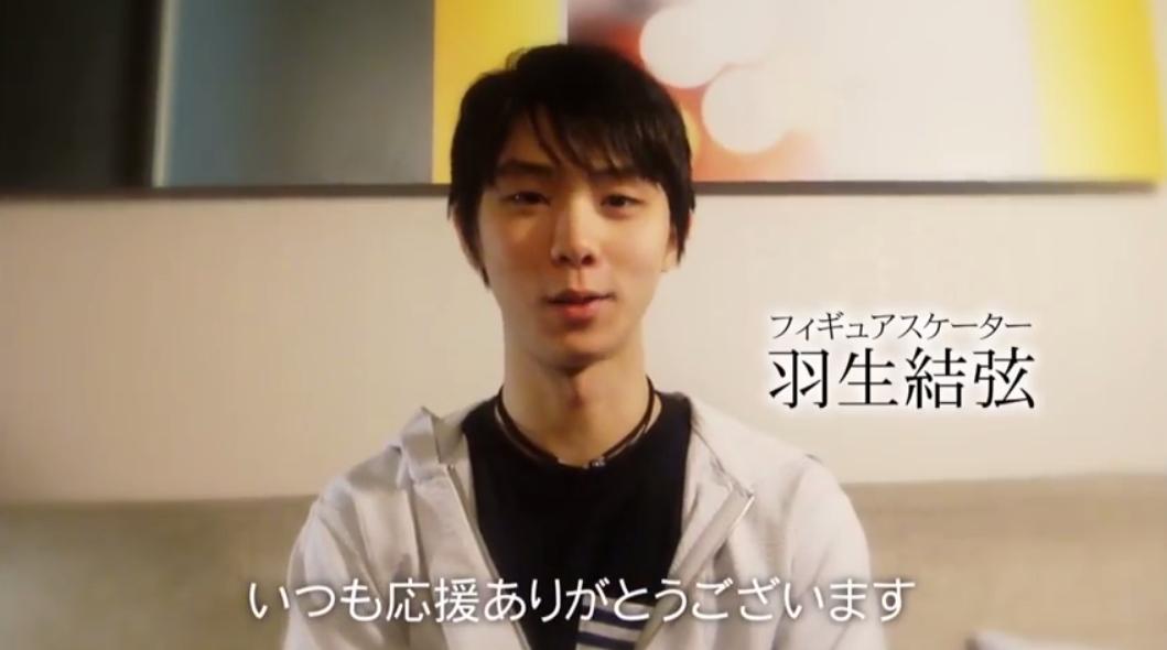 蒼い炎2広告動画3