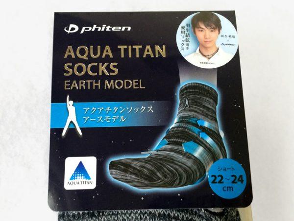 phiten-socks04