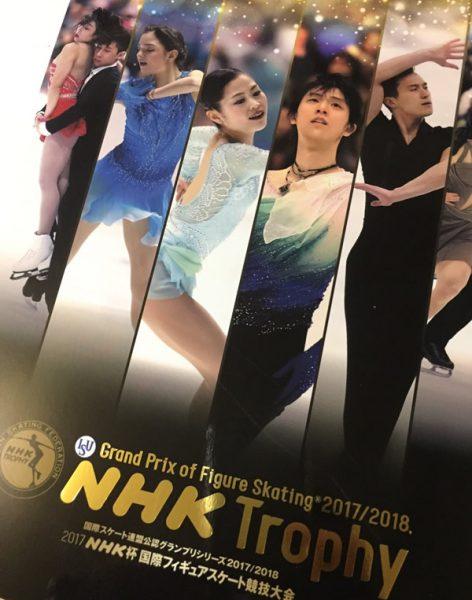 nhk2017-10