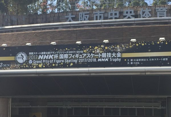 nhk2017-3